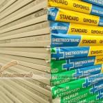 Tấm thạch cao chống võng Sheetrock USG Boral