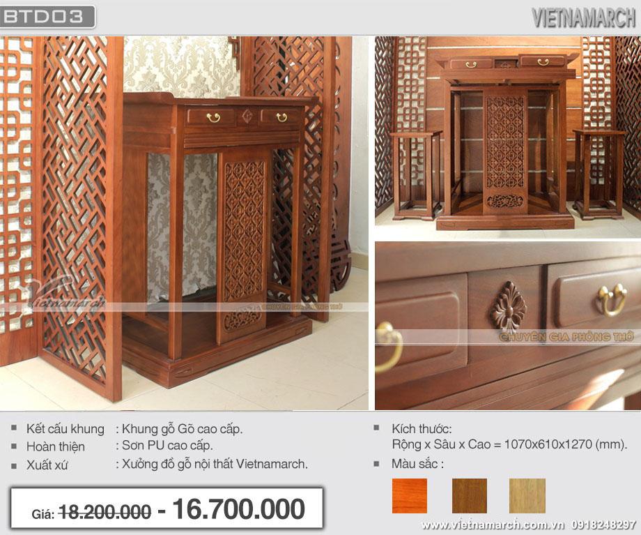 Mẫu bàn thờ đứng có khung gỗ gõ cao cấp, có ngăn kéo, phía trước có vách gỗ trang trí tinh xảo