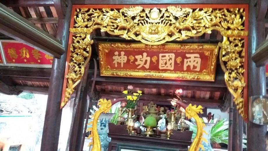 Nhà thờ họ Ngô ở Diễn Châu nghệ an