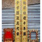 Những mẫu câu đối nhà thờ họ bằng chữ Hán tại một số nhà thờ họ tại Việt Nam