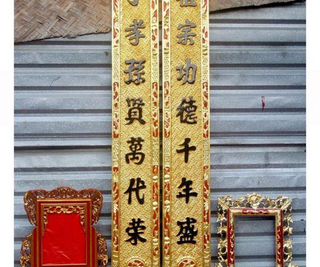 Câu đối nhà thờ họ bằng chữ Hán