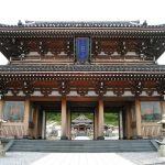 Đặc điểm của cổng chùa Nhật Bản và những mẫu cổng chùa Nhật Bản đẹp