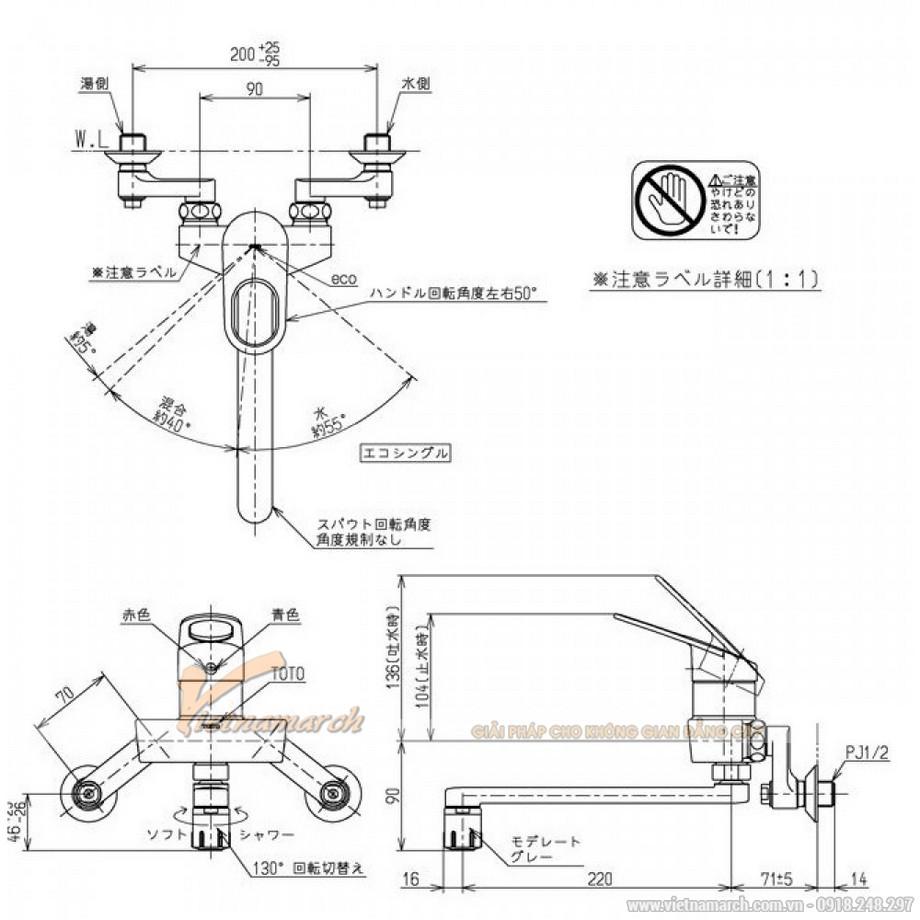 Kích thước vòi rửa bát TOTO TKGG30EC nóng lạnh, gắn tường
