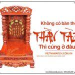 Giải đáp: Không có bàn thờ Thần Tài thì cúng ở đâu?